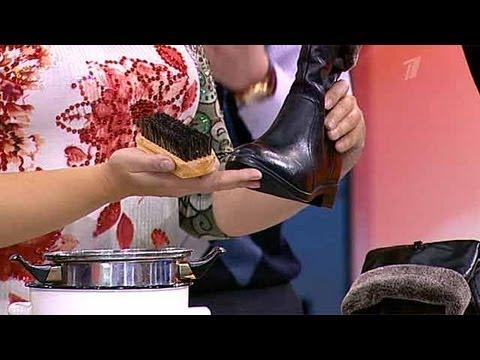 Как сделать обувь не промокаемой